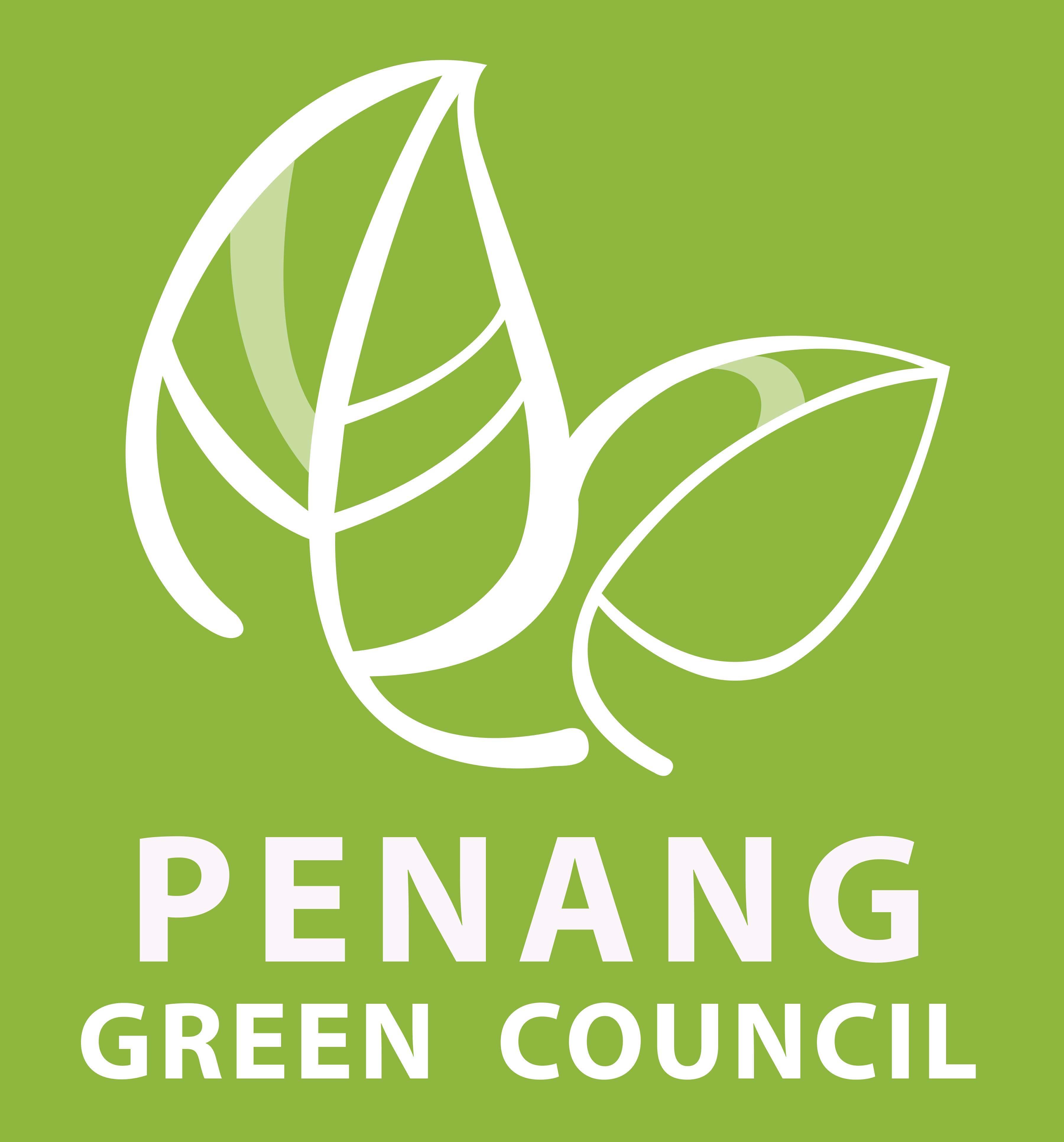 Penang Green Citizen Giveaway